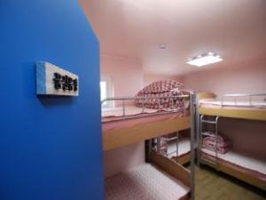 Hulhul Guesthouse Tongyeung
