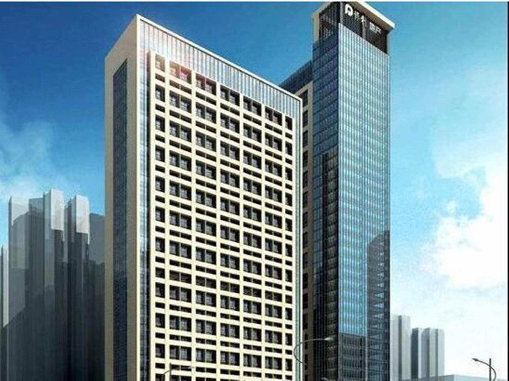 Xing Yi International Apartment Poly D Plaza