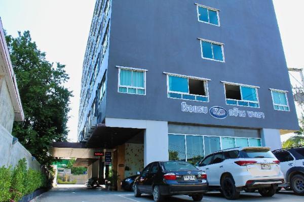Kmkwanphayao Hotel Phayao