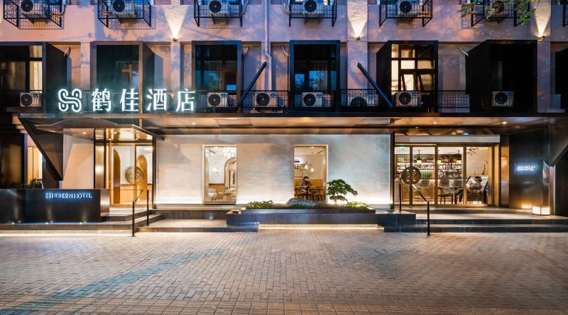 Here Inn Hotel Beijing Zhongguancun