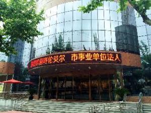 Shanghai Hanchao Hotel