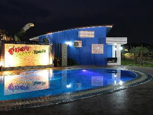 Uthong Garden Resort อู่ทอง การ์เดน รีสอร์ต