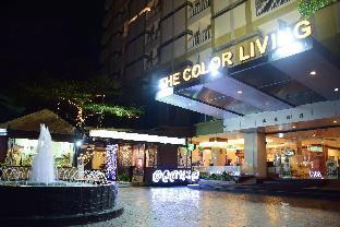 The Color Living Hotel โรงแรม เดอะ คัลเลอร์ ลีฟวิง