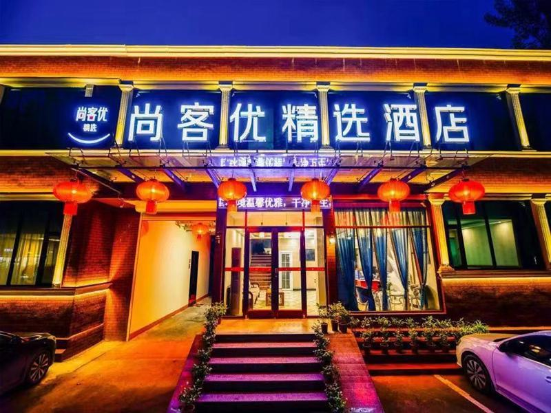 Thank Inn Plus Hotel Shandong Zaozhuang Taierzhuang Ancient City East Gate