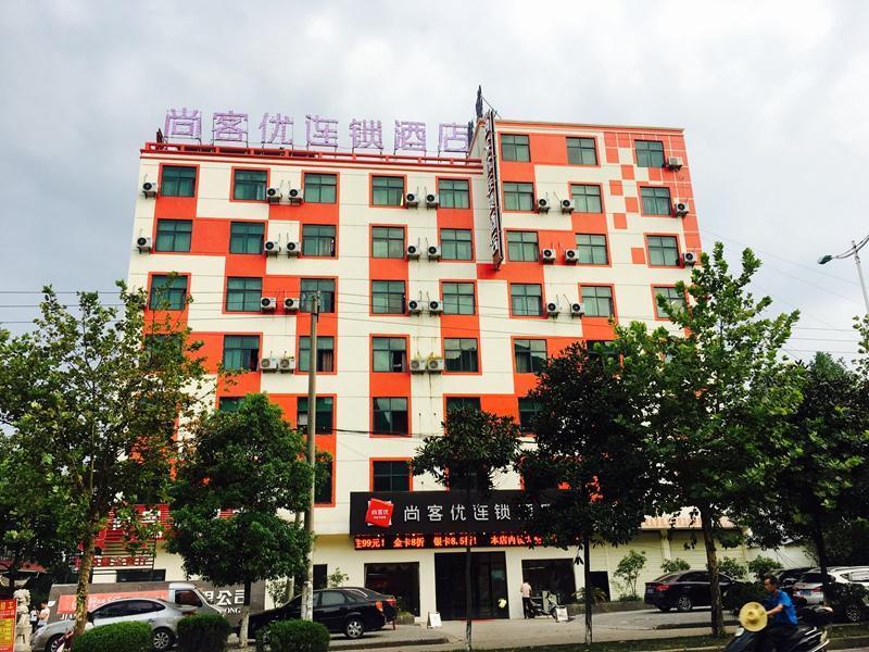 Thank Inn Plus Hotel Jiangxi Shangrao Economic Development Zone Qiliu West Road