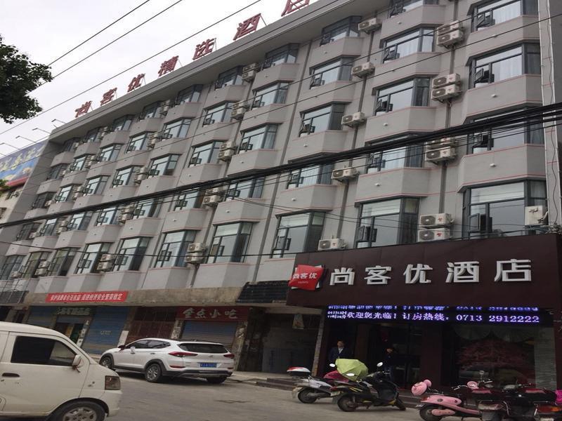 Thank Inn Plus Hotel Hubei Huanggang Macheng Plaza