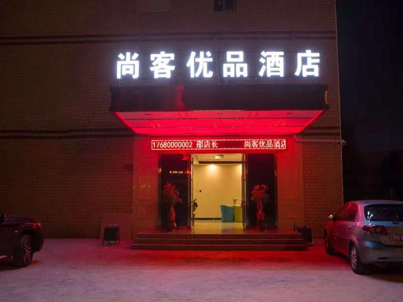 Up And In Hunan Changsha East Sixth Road of Economic Development Zone