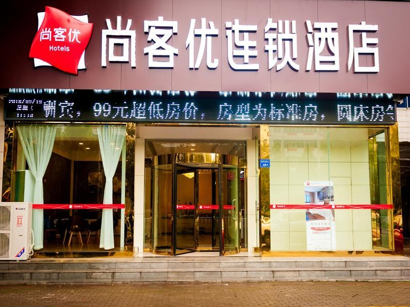 Thank Inn Plus Hotel Henan Xuchang Yuzhou City Binhe Road