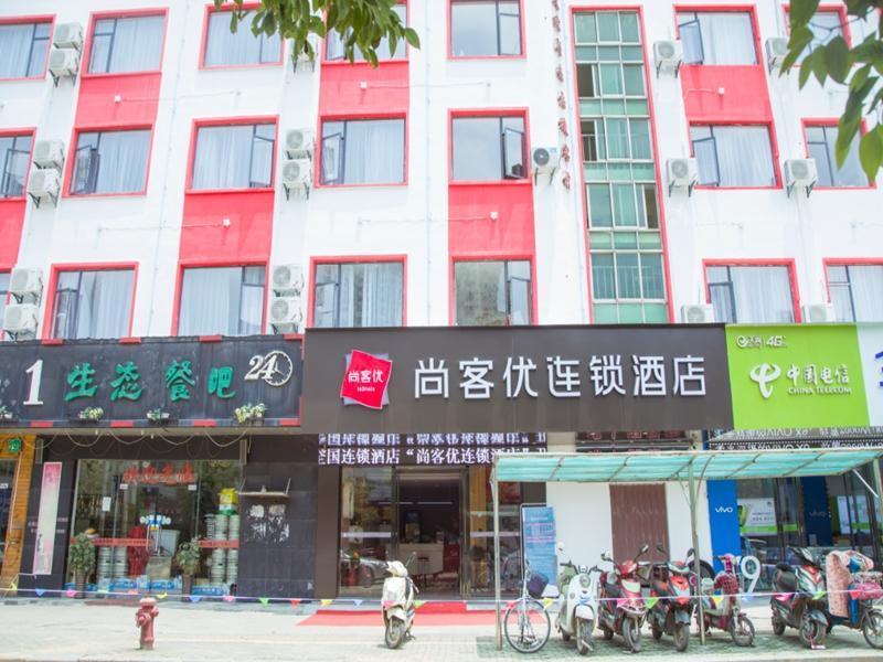 Thank Inn Plus Hotel Jiangxi Nanchang Gaoxin Development Zone 2nd Huoju Road