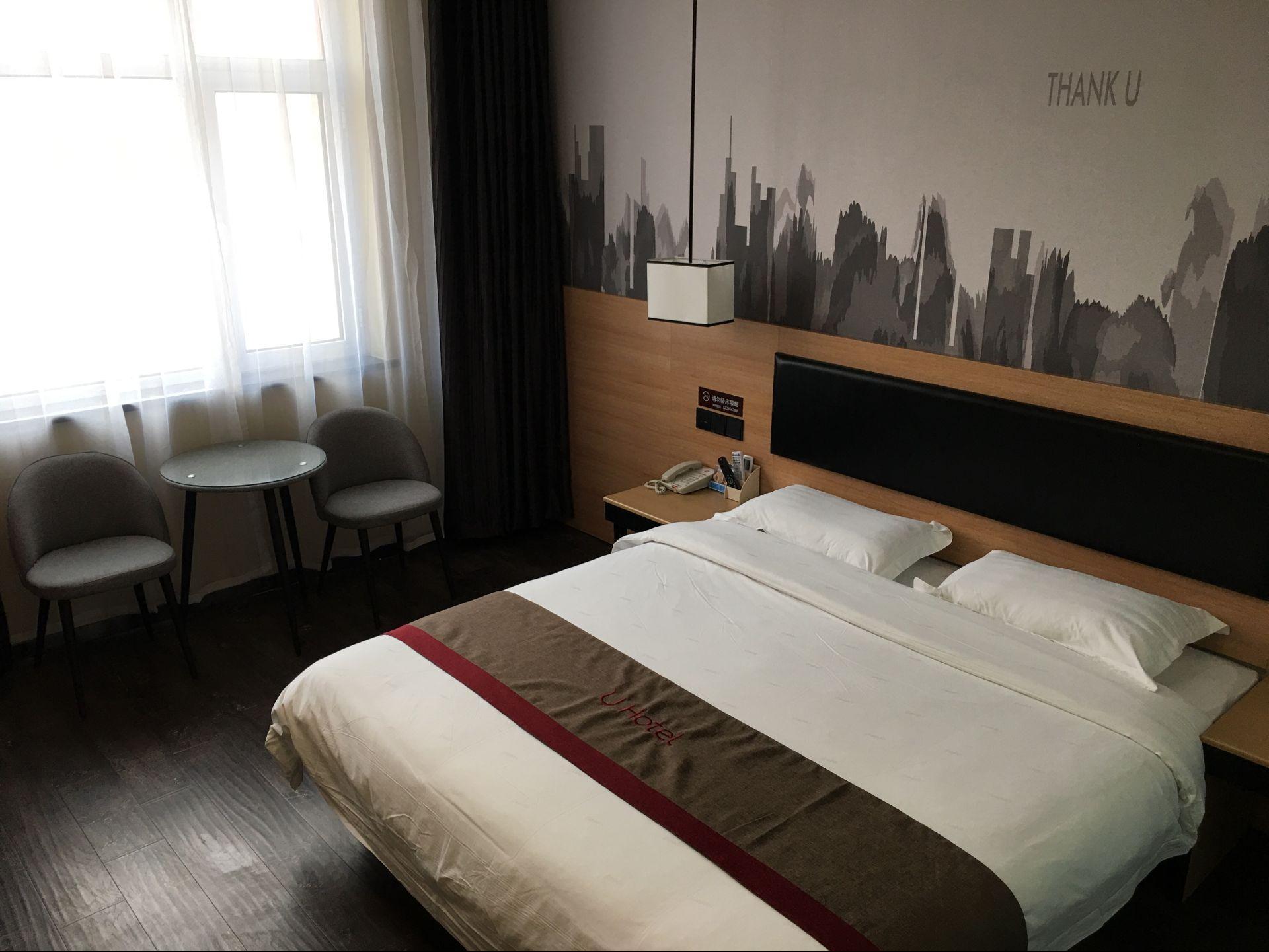 Thank Inn Plus Hotel Hebei Xingtai Nangong Duanlutou Town