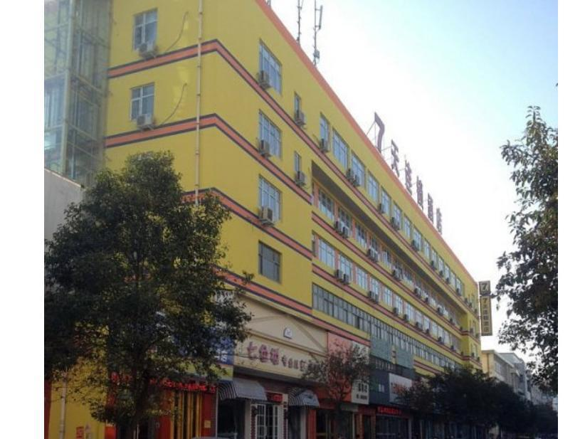 7 Days Inn Zhoukou Qiyi Road City Government Branch