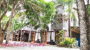 バンヤン リゾート バンサン Banyan Resort Bangsan