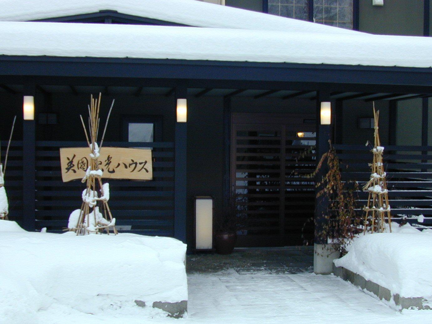 Bikuni Kanko House