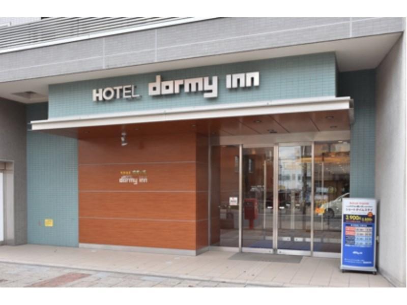 Dormy Inn Tomakomai