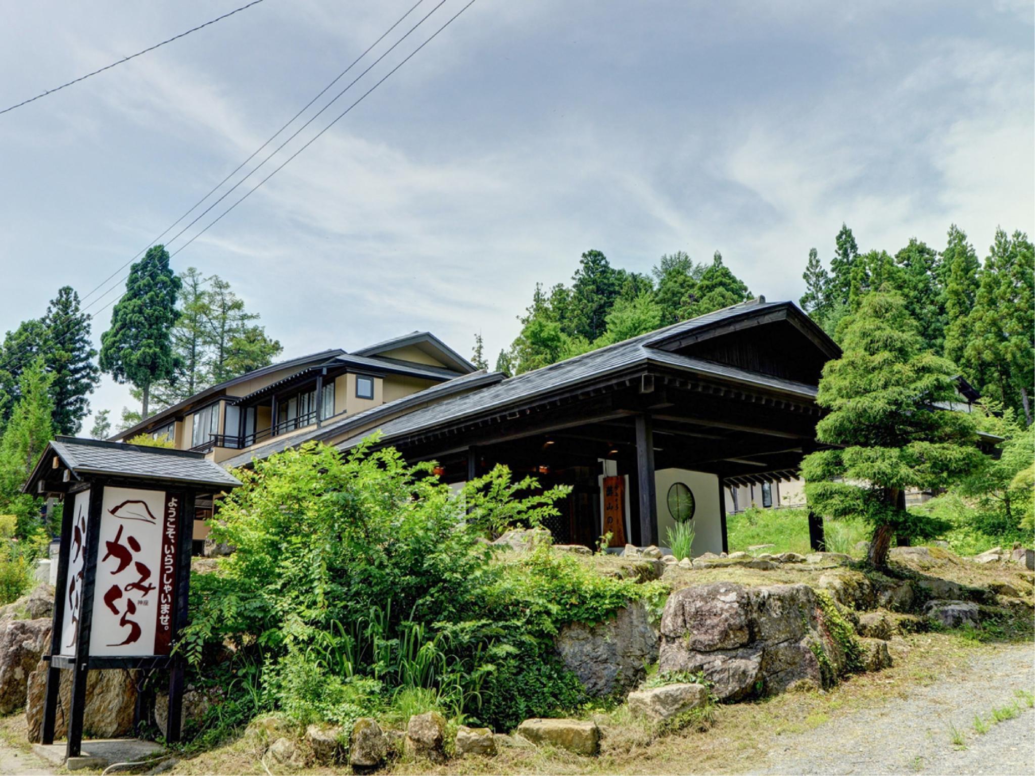Matsurube Onsen Kamikura