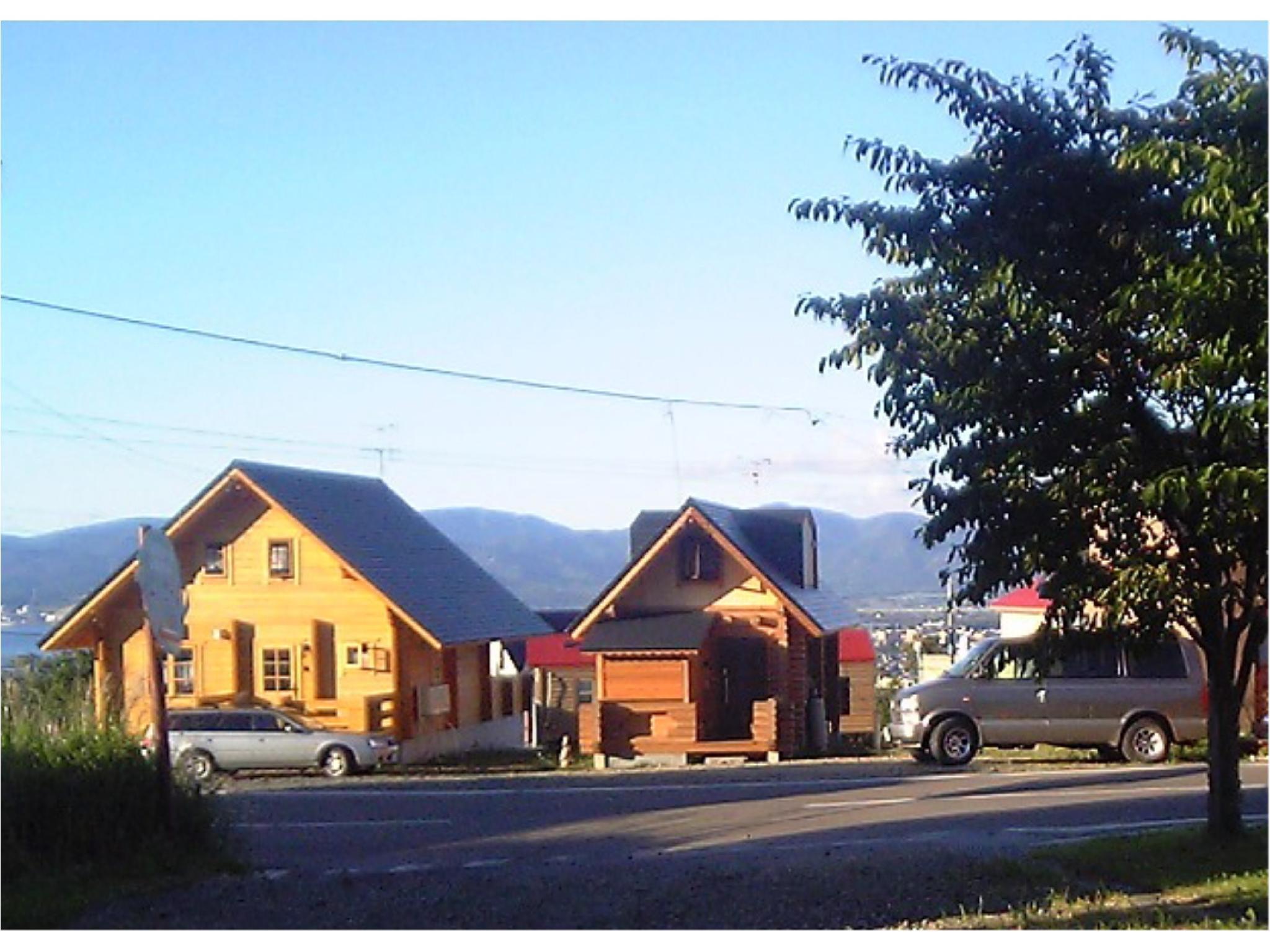 Cottage Arisunosato