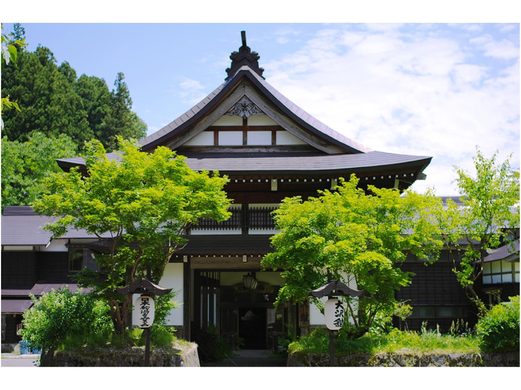 Osawayama Onsen Osawakan
