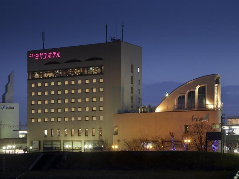 New Miyako Hotel Main Building