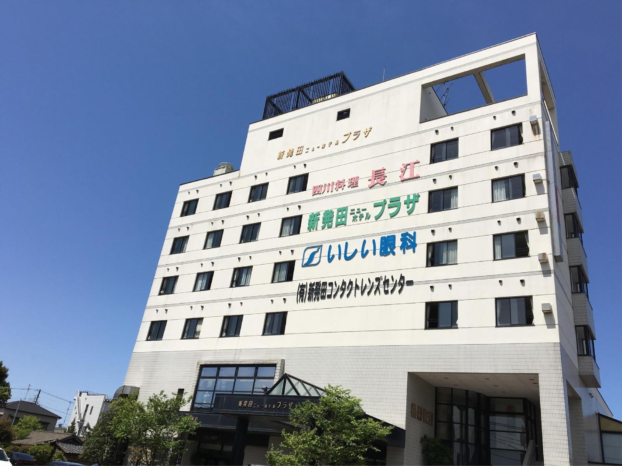 Shibata New Hotel Plaza