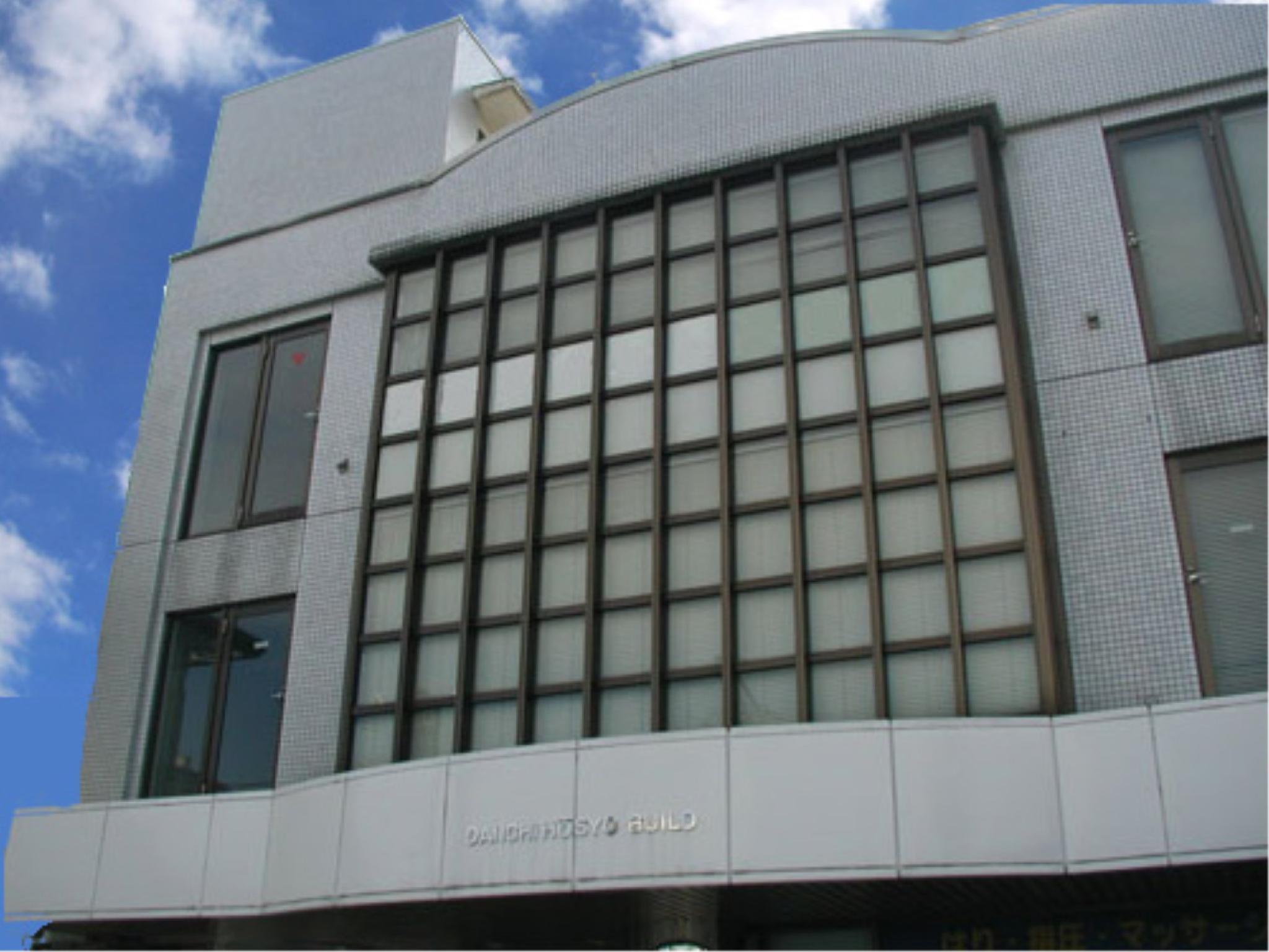 International Guest House Azure Narita