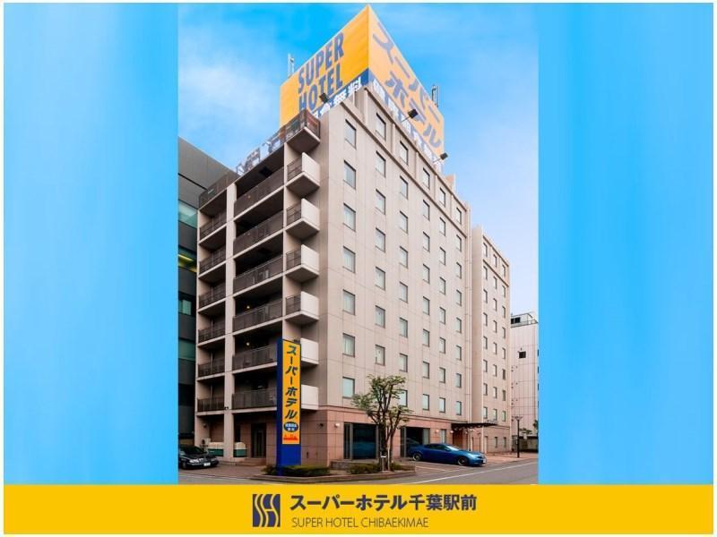 Super Hotel Chiba Ekimae