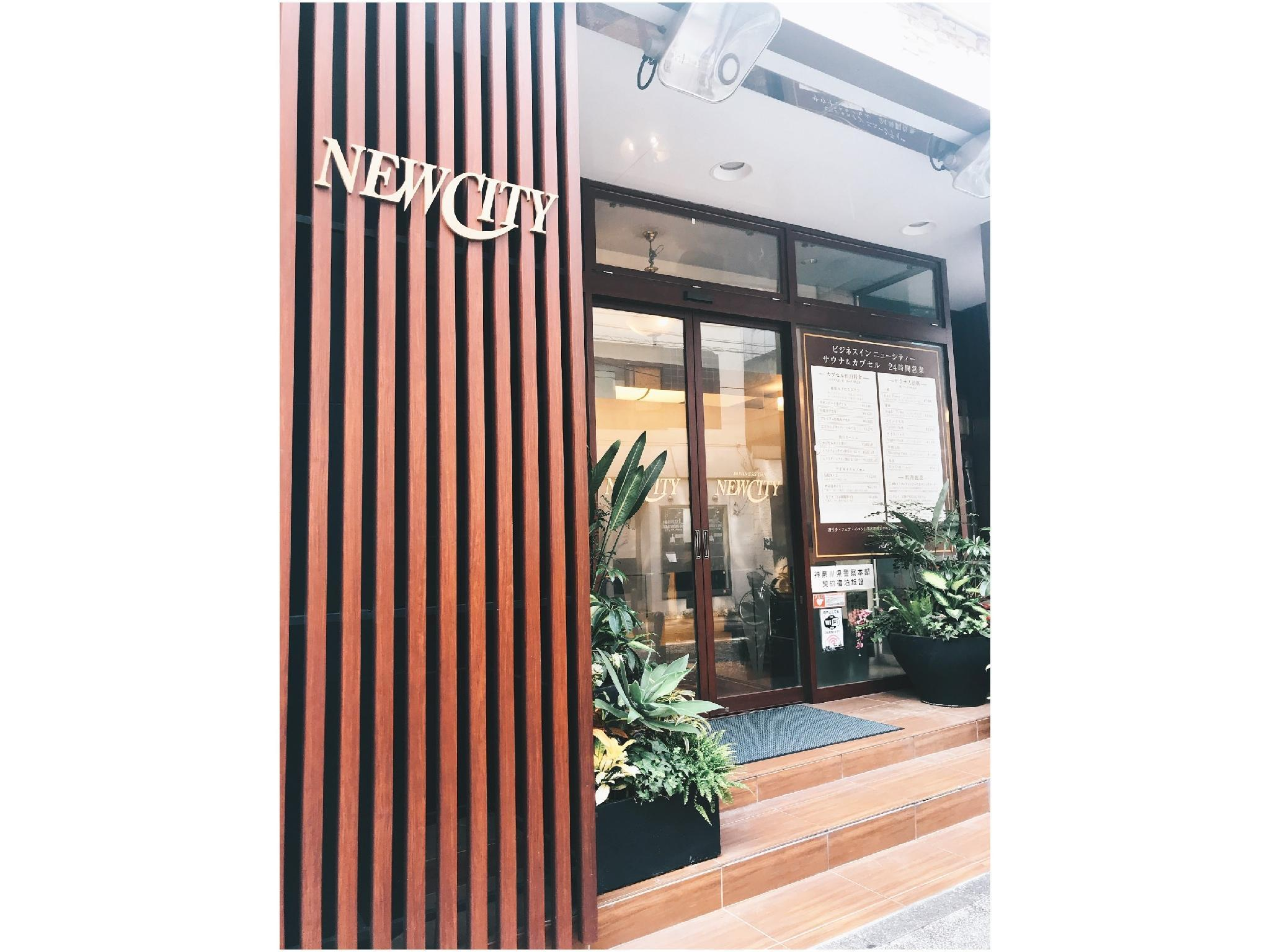 Business Inn New City