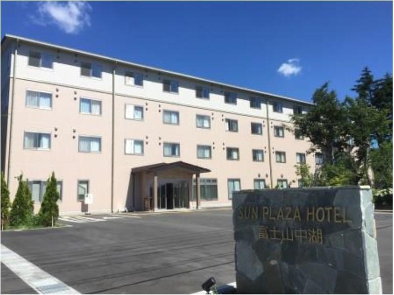 Sun Plaza Hotel Fuji Lake Yamanaka