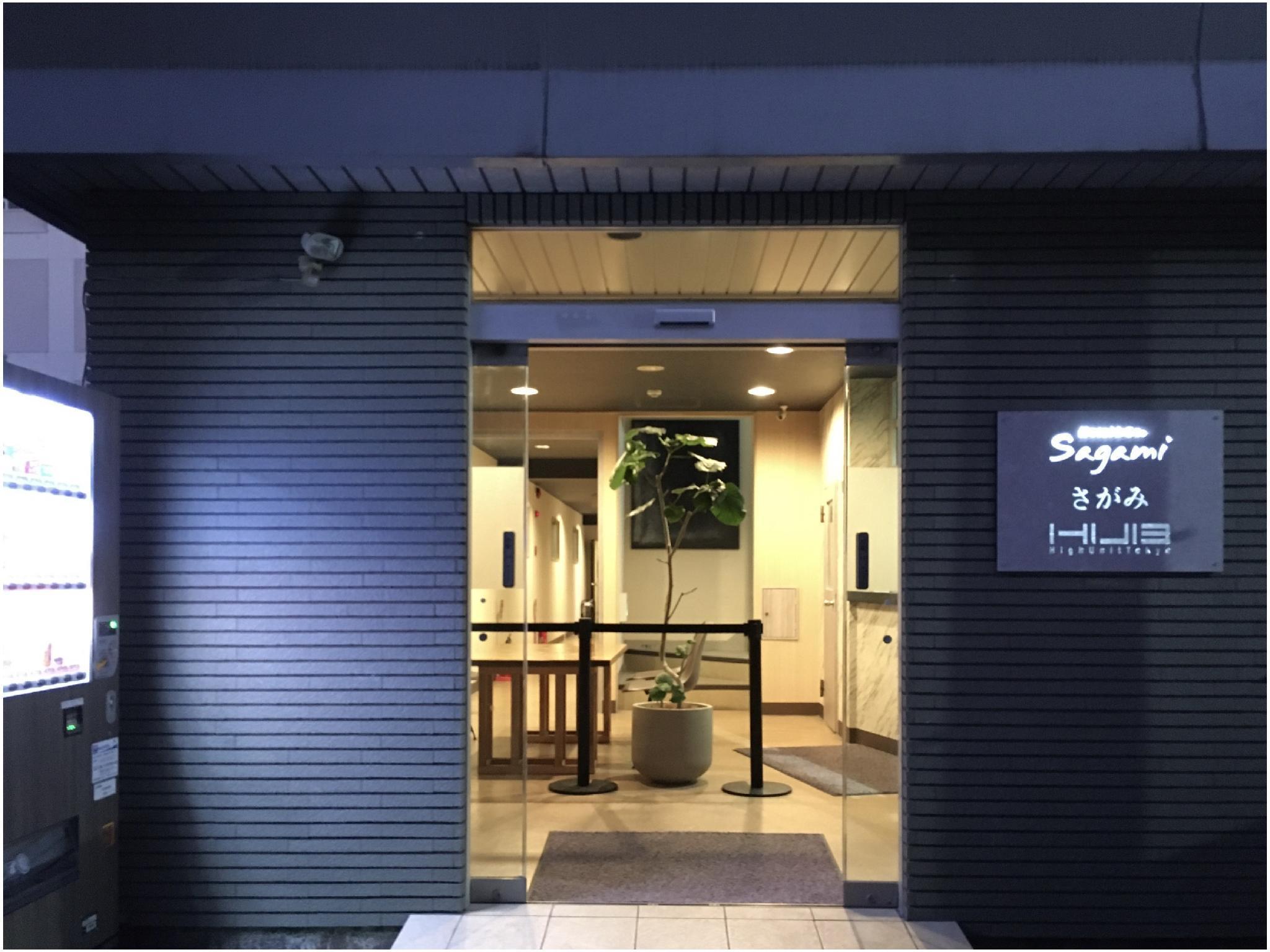 Hotel Sagami