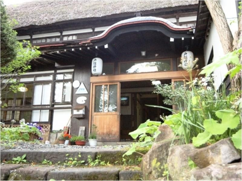 Yokokura Inn