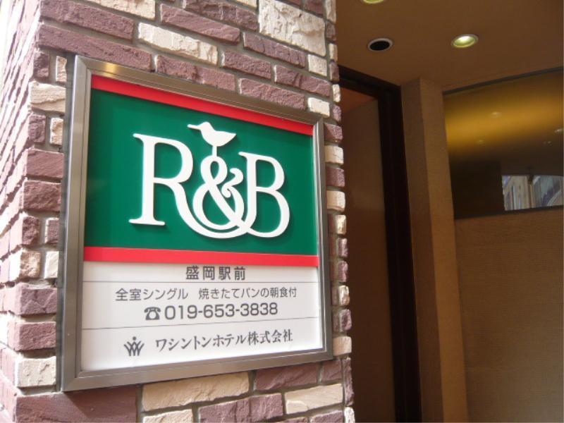 R&B Hotel Morioka Ekimae