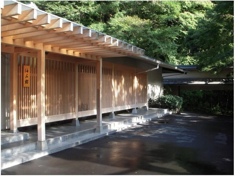 Okuyugawara Onsen Tsubaki