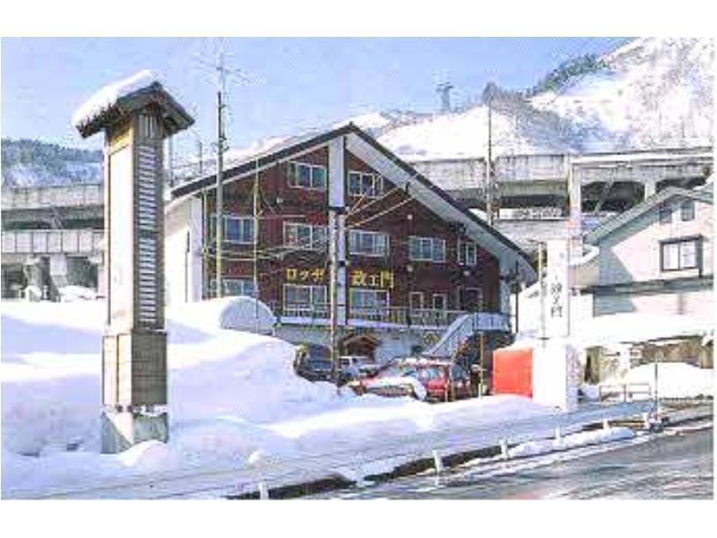 Yuzawa Lodge Masaemon