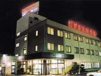 Business Hotel Isesaki First Inn