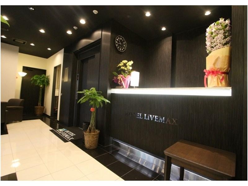 Hotel Livemax Nihombashi Hakozaki
