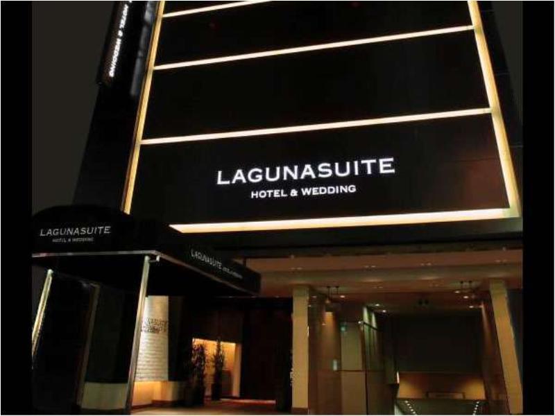 Lagunasuite Nagoya Hotel And Wedding