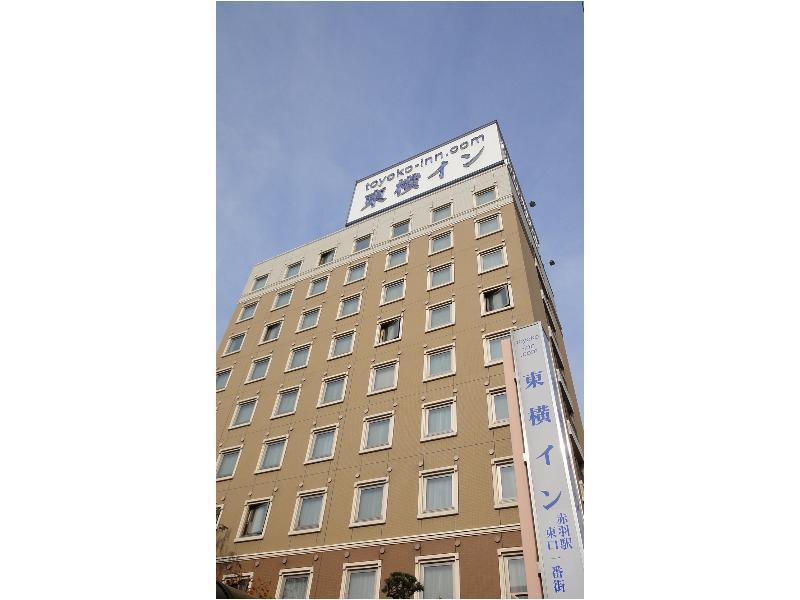 Toyoko Inn Akabane Eki Higashi Guchi Ichibangai