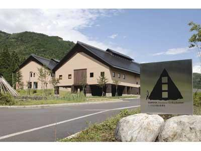 Toyota Shirakawa Go Eco Institute