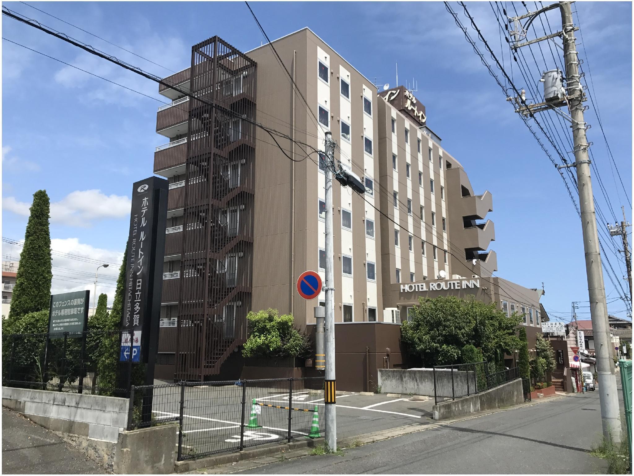 Hotel Route Inn Hitachitaga