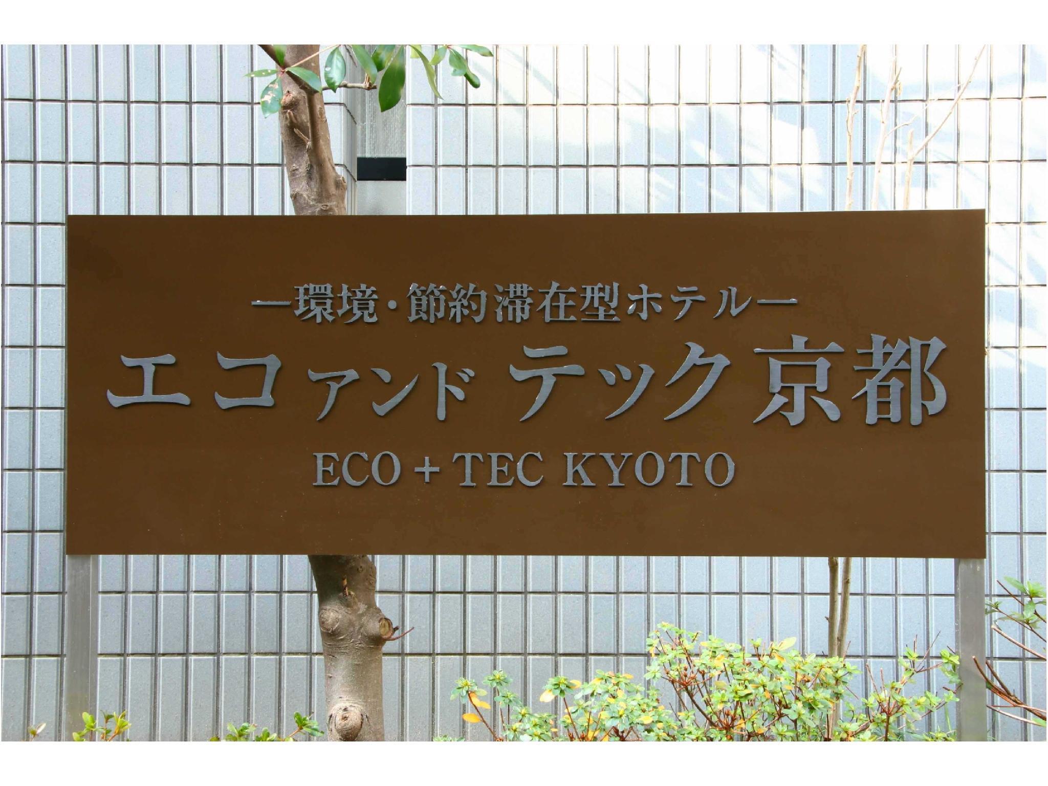 Eco And Tec Kyoto