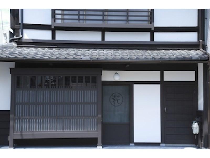 Kyomachiya Oyado Hana