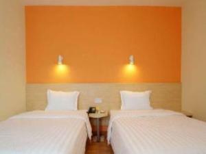 7天连锁酒店安顺南马广场店 (7 Days Inn Anshun Nanma Square Branch)
