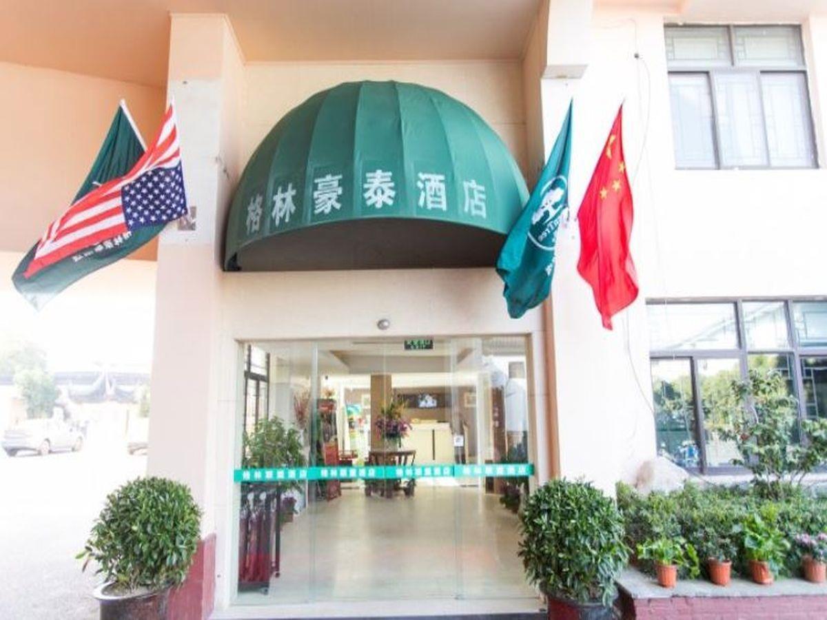 GreenTree Alliance Jiangsu Suzhou Shilu Shantang Street Subway Station Hotel