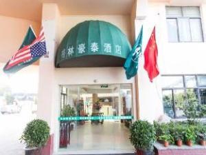 Green Tree Alliance Jiangsu Suzhou Shilu Shantang Street Subway Station Hotel