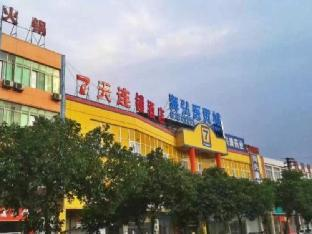 7Days Inn Chengdu Dafeng Rongbei Road