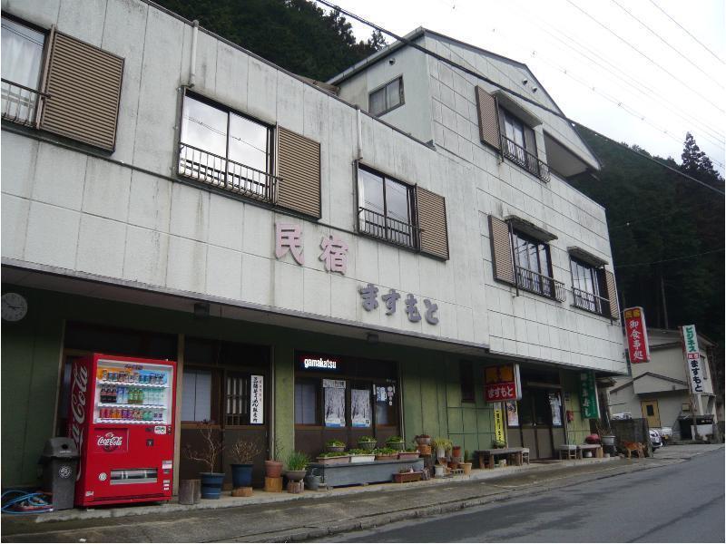 Minshuku Ryokan Masumoto