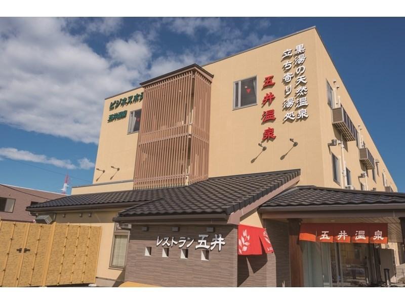 Business Hotel Goi Onsen