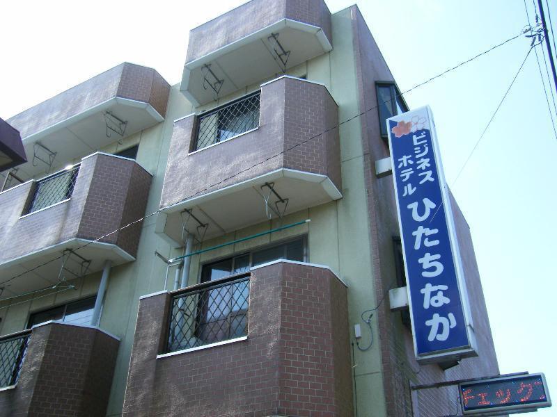 Business Hotel Hitachinaka