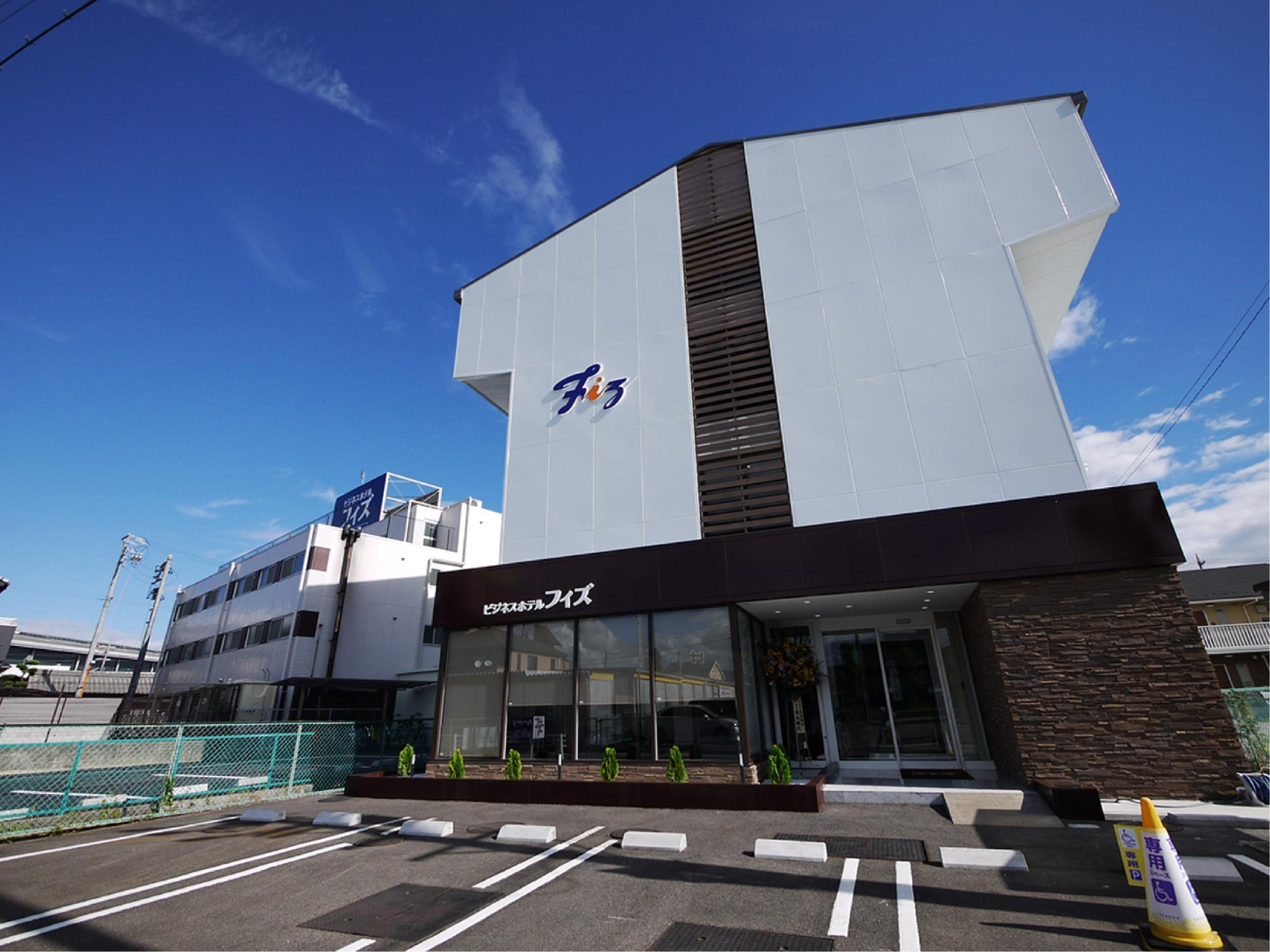 Business Hotel Fizz Naya Airport
