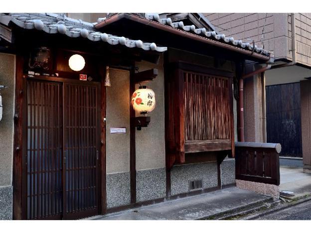 Nao Konoza Tsubakitei Kyotoeki