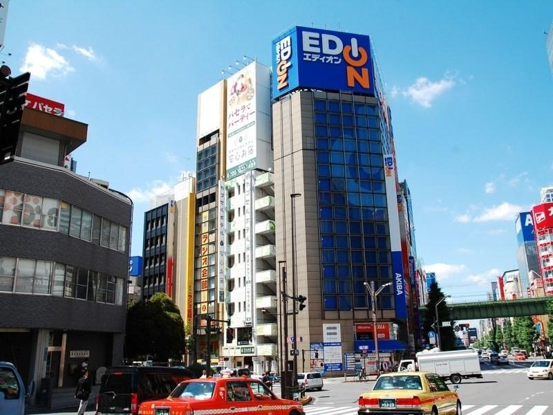 Goka Capsule Hotel Anshin Oyado Akihabara